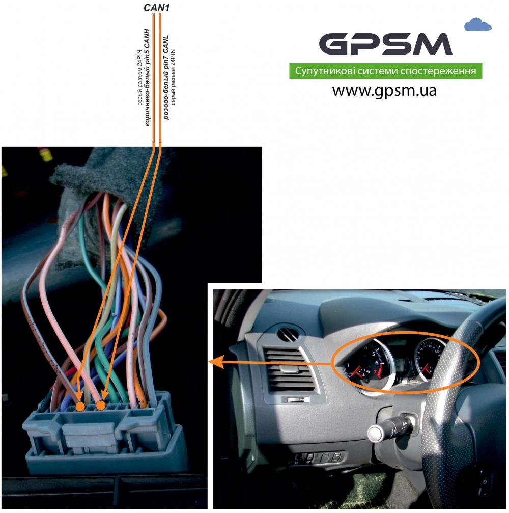 GPS контроль расхода топлива на легковом автомобиле с помощью бортового компьютера (CAN-шины) изображение 4