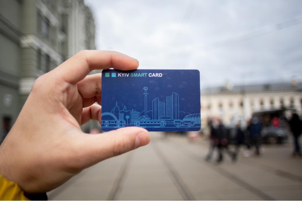 Безналичная оплата проезда в общественном транспорте в Украине изображение 5