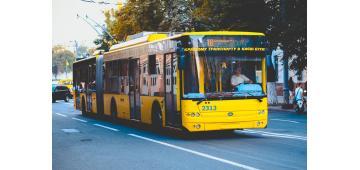 АСОП наземного транспорта в Украине