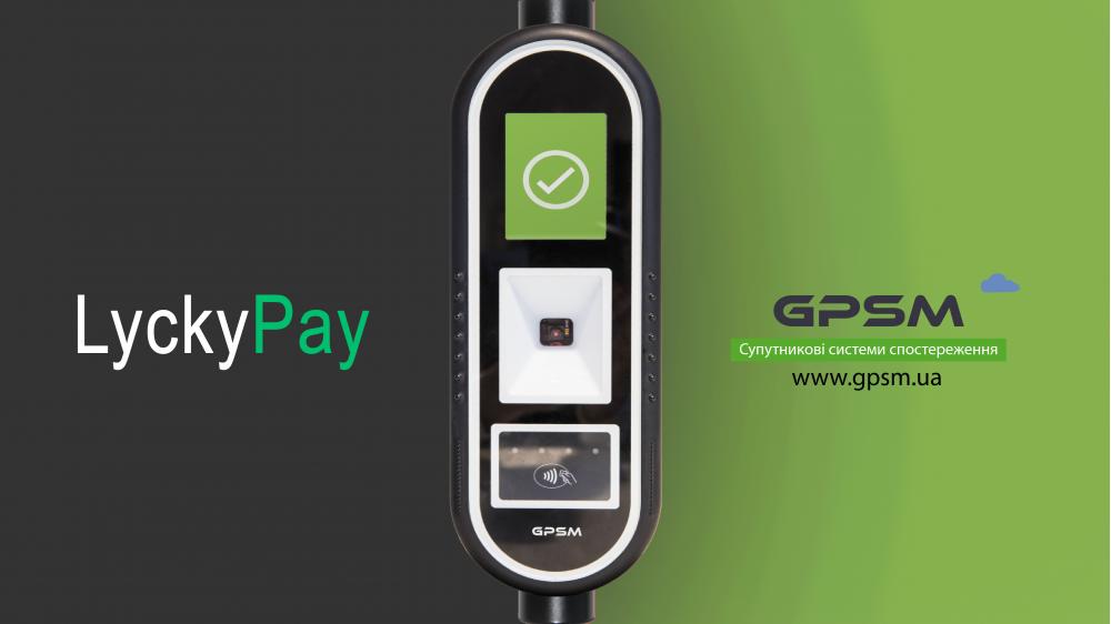 Валидатор EMV для оплаты проезда в транспорте GPSM LuckyPay-2 изображение 1