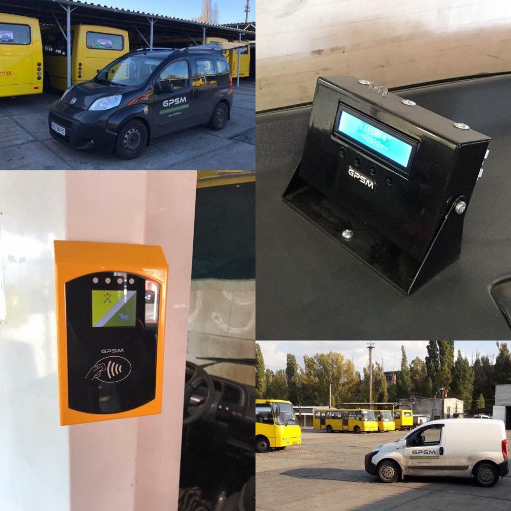 АСОП наземного транспорта в Украине изображение 3