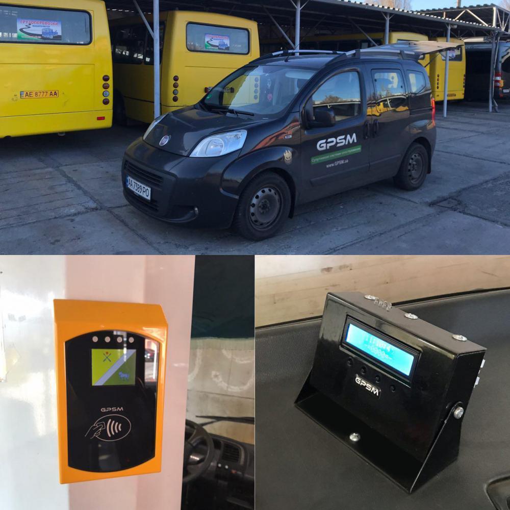 АСОП - автоматическая система оплаты проезда изображение 5
