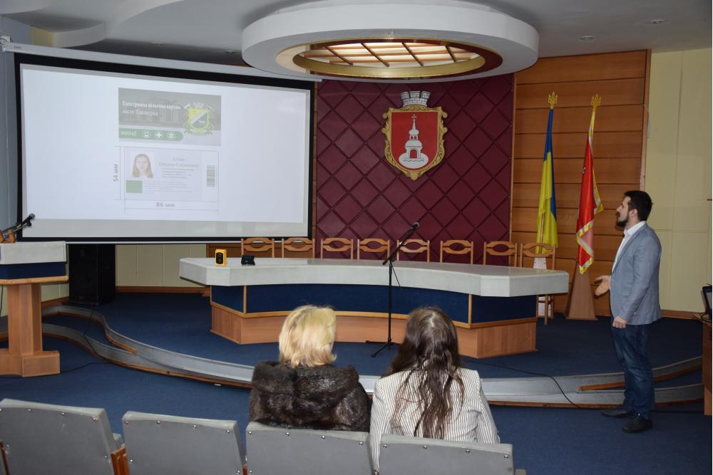 GPSM провела презентацию электронного билета в Переяславском городском совете изображение 1