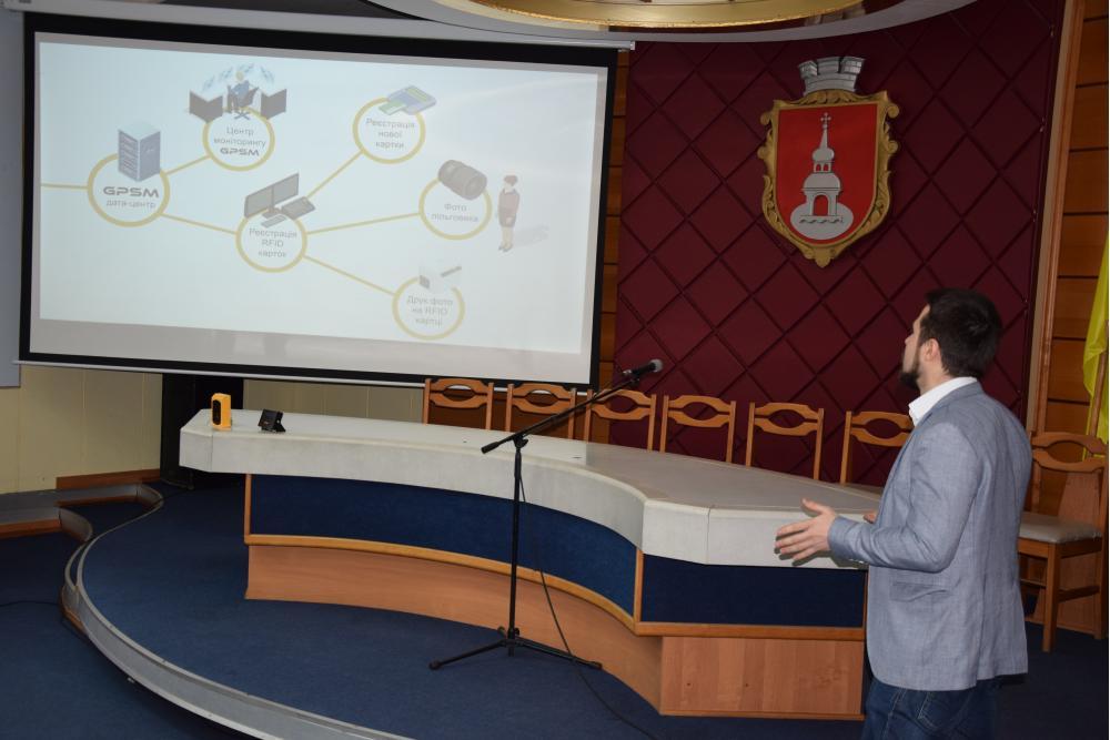 GPSM провела презентацию электронного билета в Переяславском городском совете изображение 3