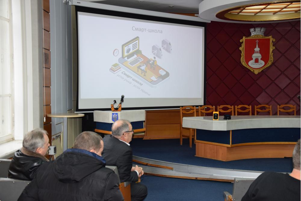 GPSM провела презентацию электронного билета в Переяславском городском совете изображение 5