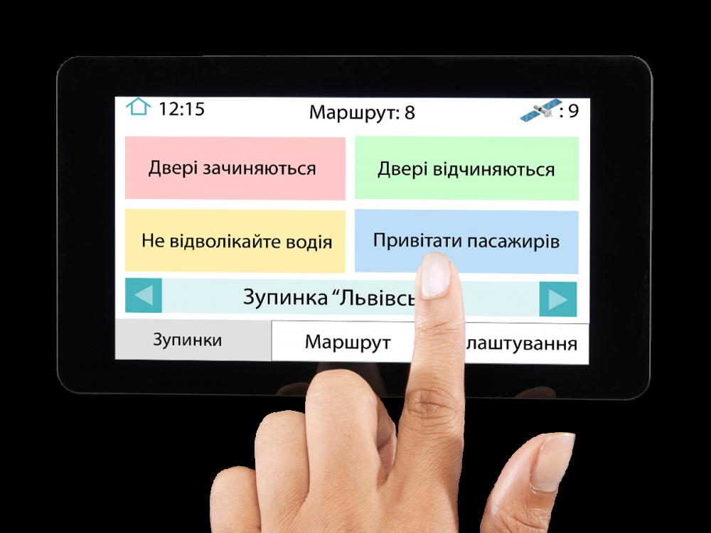 Система видео информирования пассажиров изображение 2