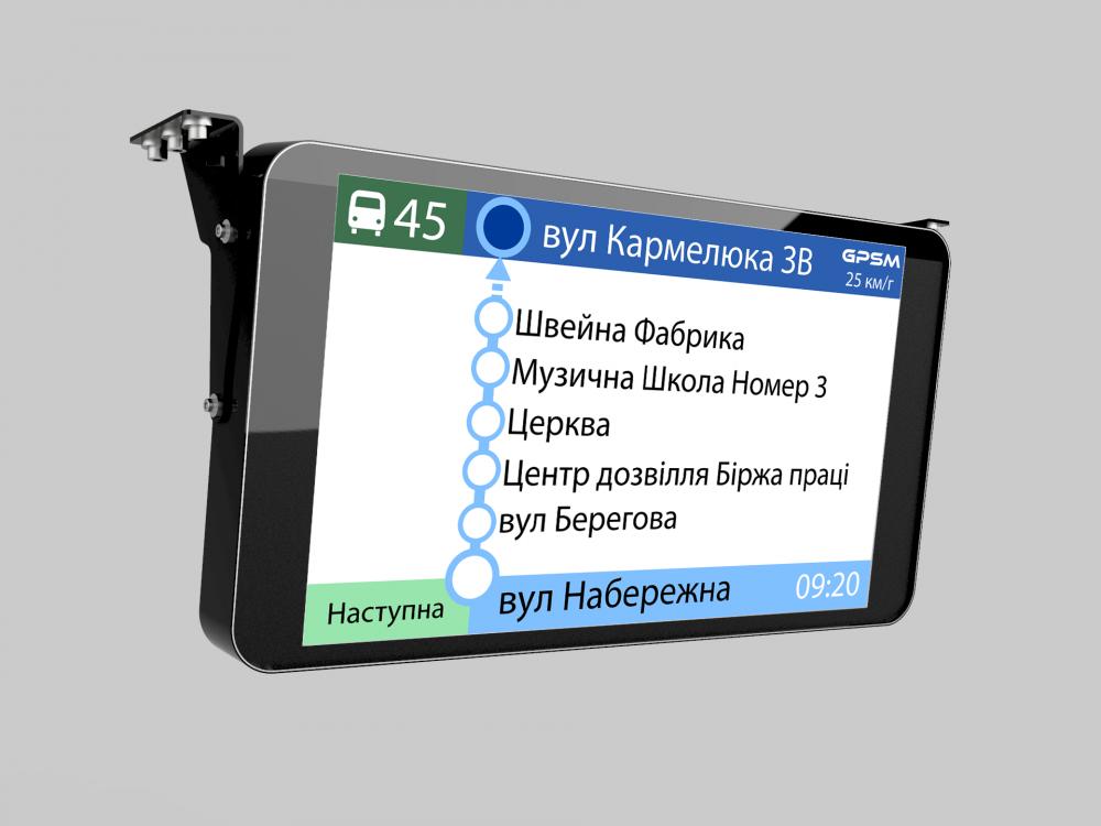 Система видео информирования пассажиров изображение 5