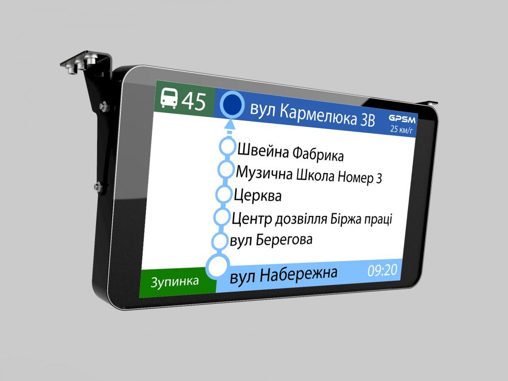 Система видео информирования пассажиров изображение 7