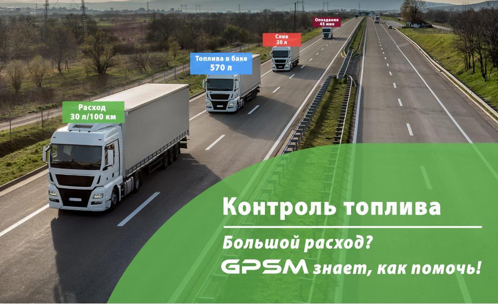 Система слежения и контроля топлива для грузового фургона Mercedes-Benz изображение 21