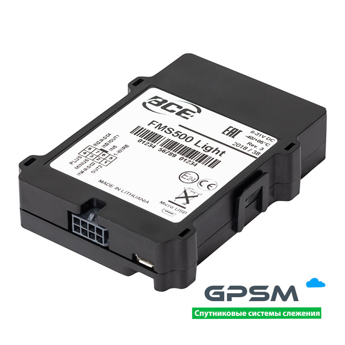 GPS трекер FMS500 Light
