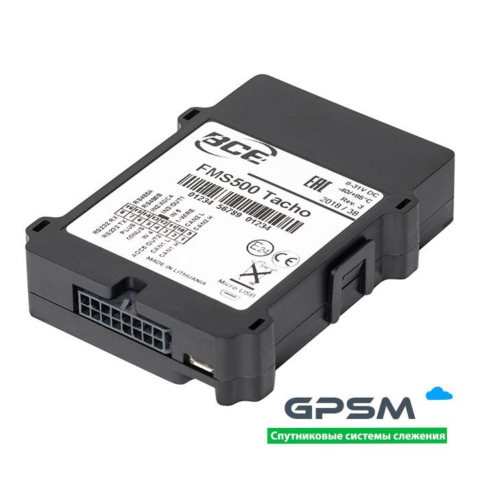 GPS трекер FMS500 TACHO