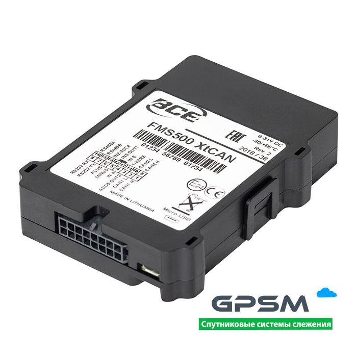 GPS трекер FMS500 XtCAN