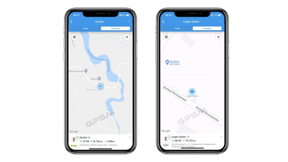 Ответы на вопросы: Какой выбрать GPS трекер и защитить автомобиль от угона изображение 5