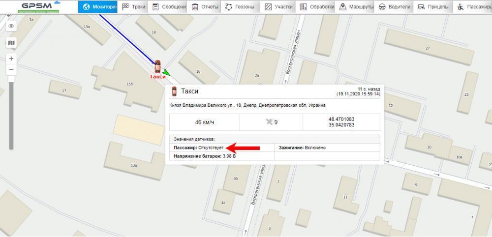GPS мониторинг с датчиком присутствия пассажира изображение 2