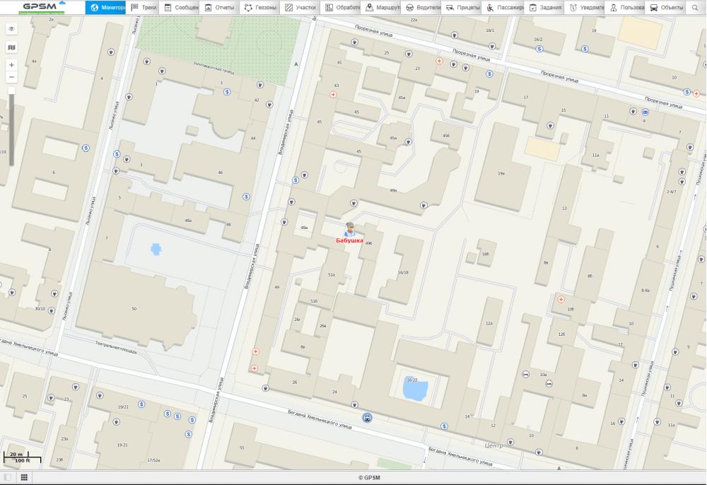 GPS трекер для пенсионеров и пожилых людей изображение 2