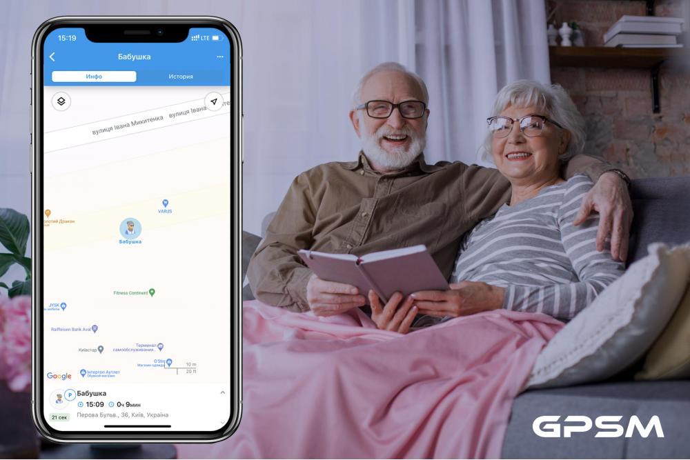 GPS трекер для пенсионеров и пожилых людей изображение 1
