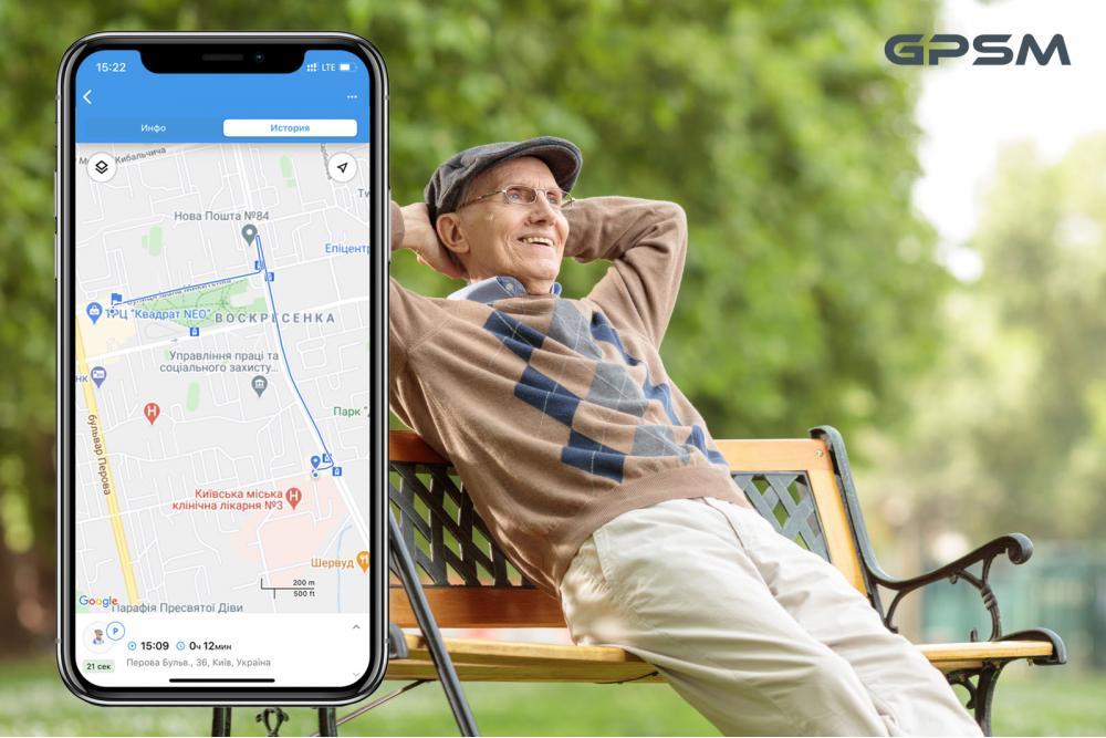 GPS трекер для пенсионеров и пожилых людей изображение 3