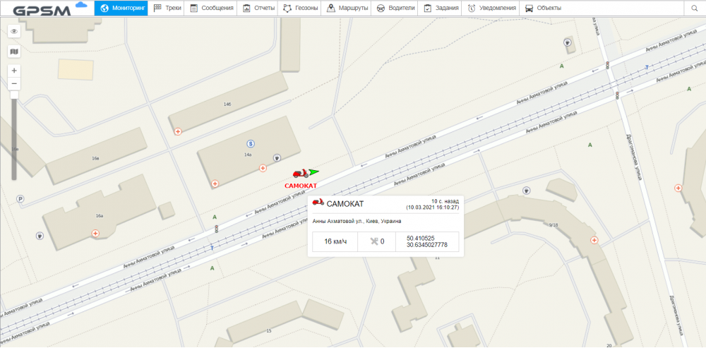 GPS трекер для электросамоката изображение 4