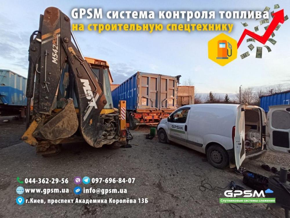 GPS мониторинг для строительной и спецтехники изображение 10