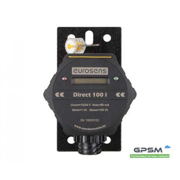Импульсный расходомер Eurosens Direct 100 I