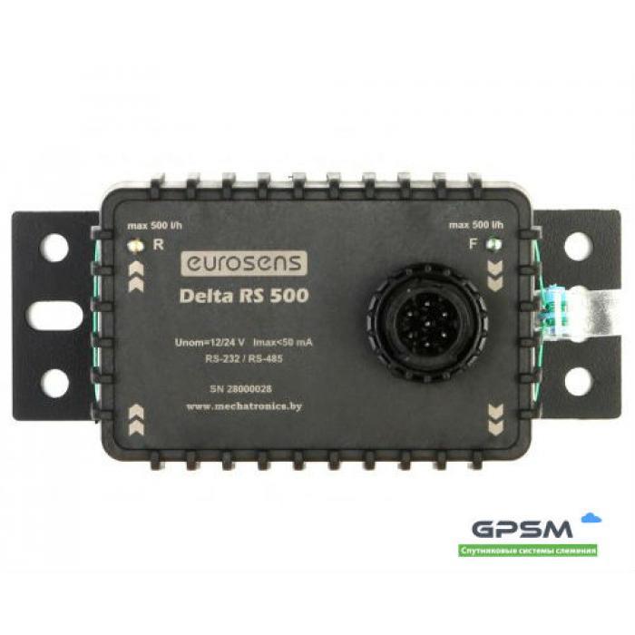 Расходомер Delta RS 500