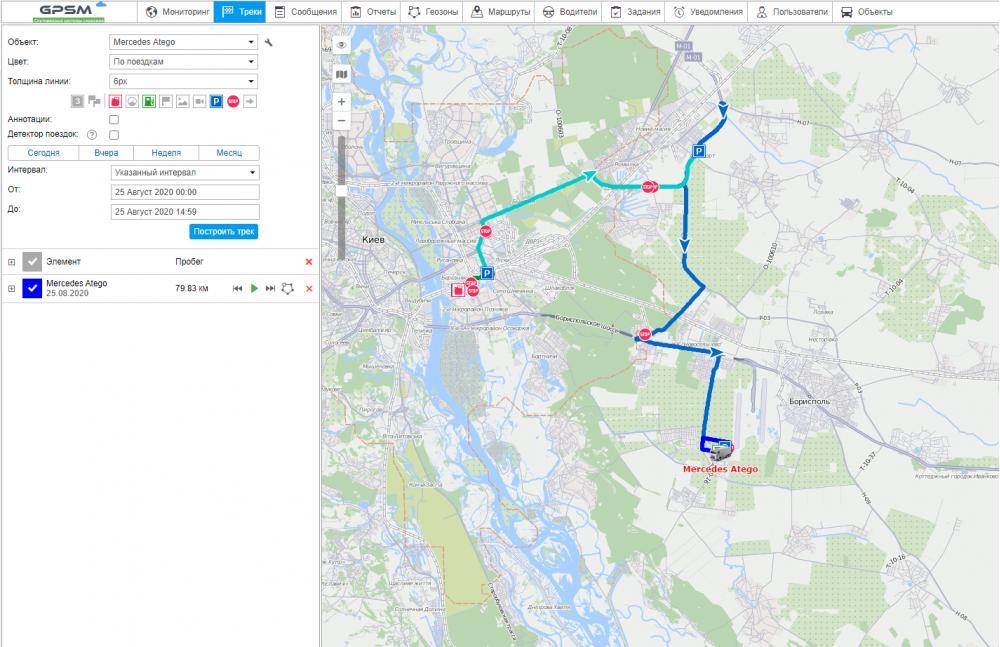 GPS отслеживание грузоперевозок изображение 1