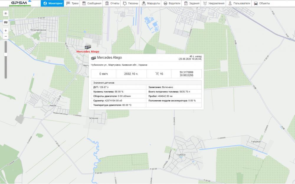 GPS отслеживание грузоперевозок изображение 2