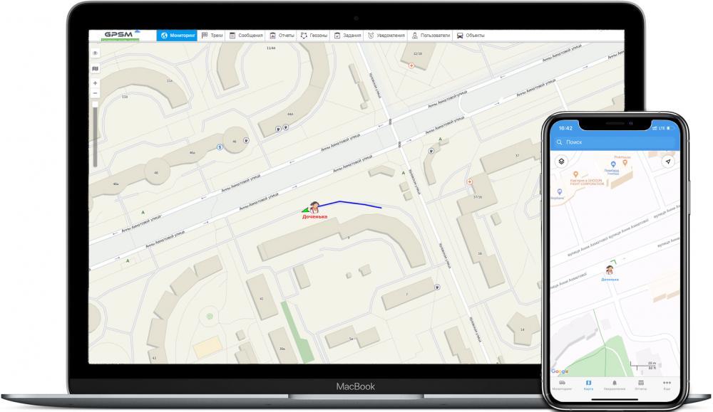 GPS трекер для детей. Как найти ребенка? изображение 1