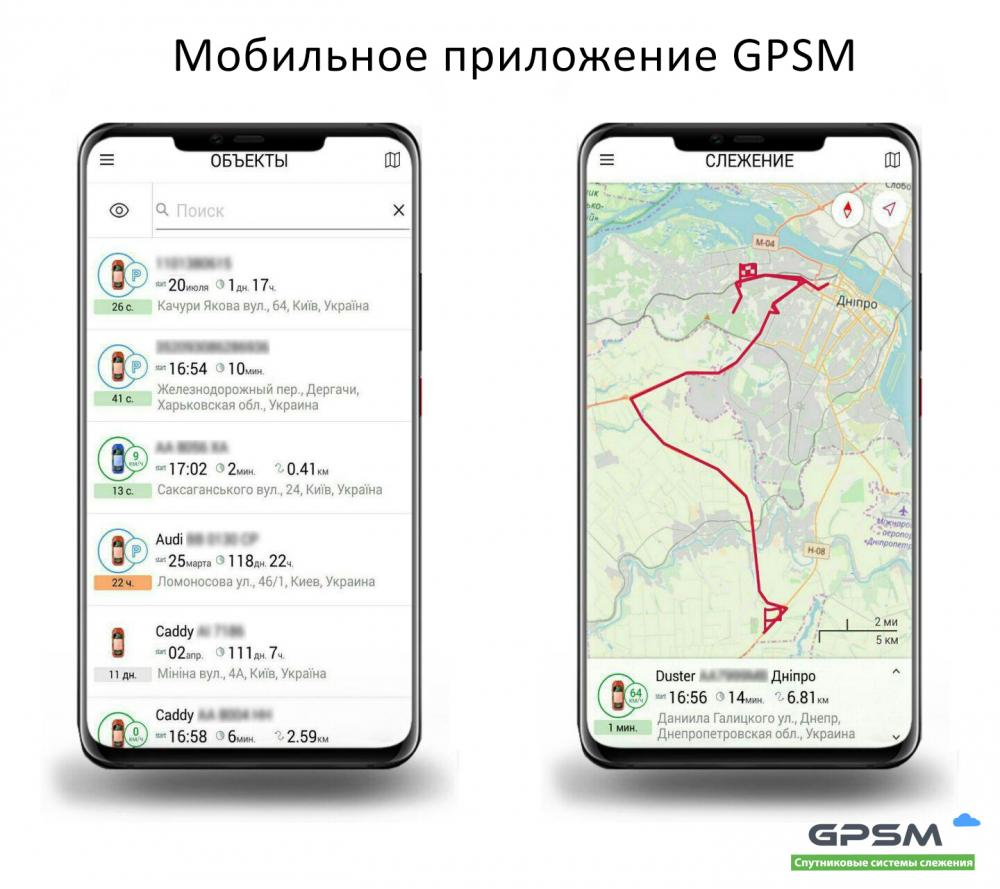GPS мониторинг для автошколы изображение 4