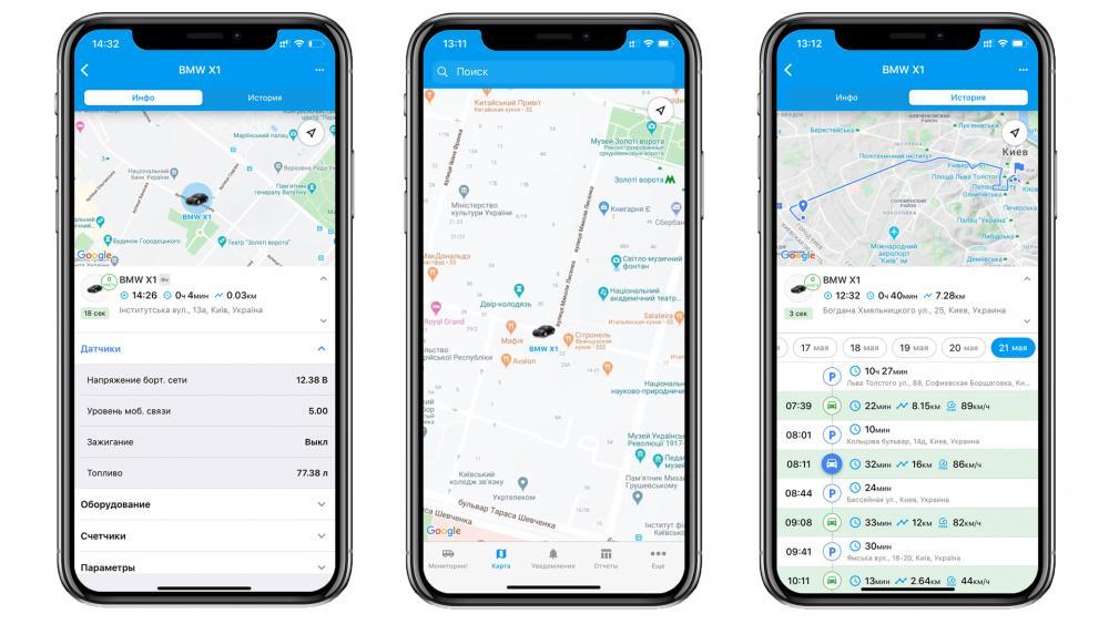 Ответы на вопросы: Какой выбрать GPS трекер и защитить автомобиль от угона изображение 3
