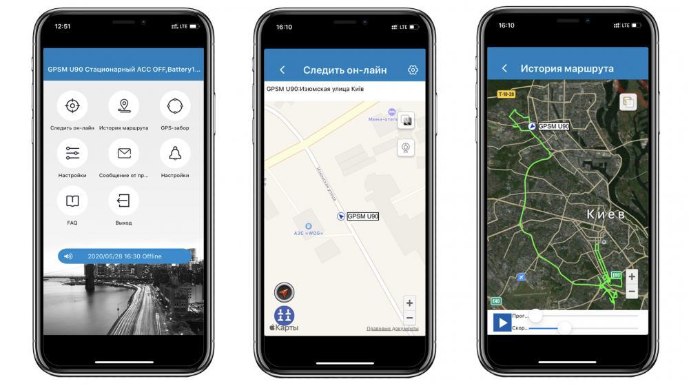 Автономный (9000 мАч) GPS трекер U90 на магните изображение 1