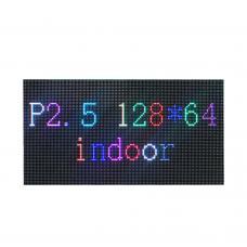 LED-модуль P2.5 RGB (цветной) для помещения