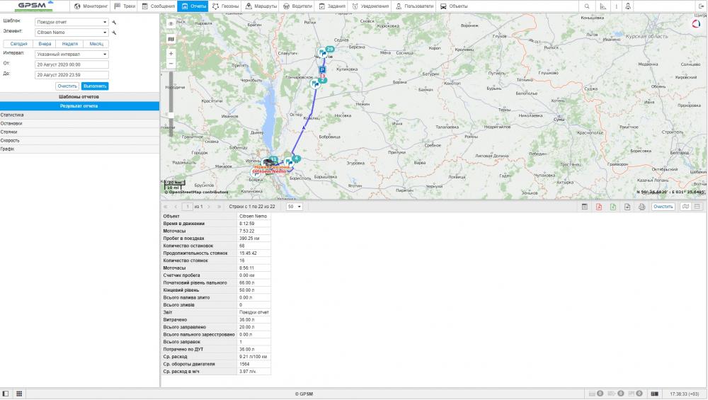 Система GPS контроля коммерческих автомобилей изображение 5