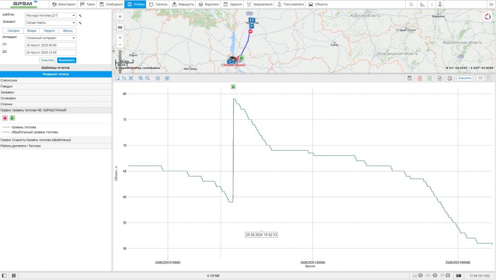 Система GPS контроля коммерческих автомобилей изображение 10