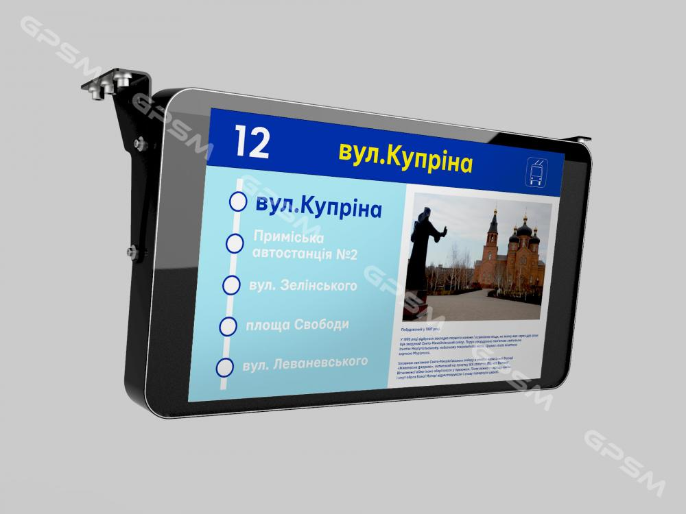 Установка электронных табло и системы автоинформирования на автобусах изображение 7