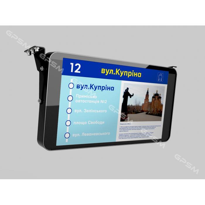 Информационное табло для транспорта GPSM bus Ad Manager