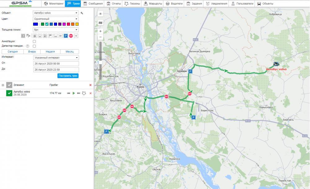Спутниковый GPS мониторинг пассажироперевозок изображение 2
