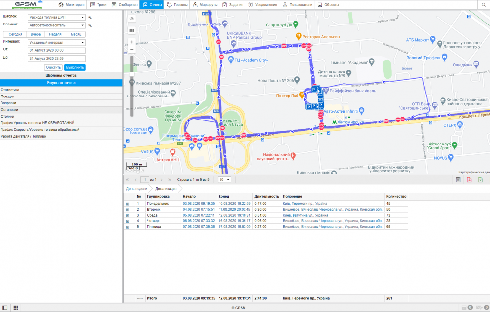 Система GPS контроля за расходом топлива на автобетоносмеситель DAF изображение 14