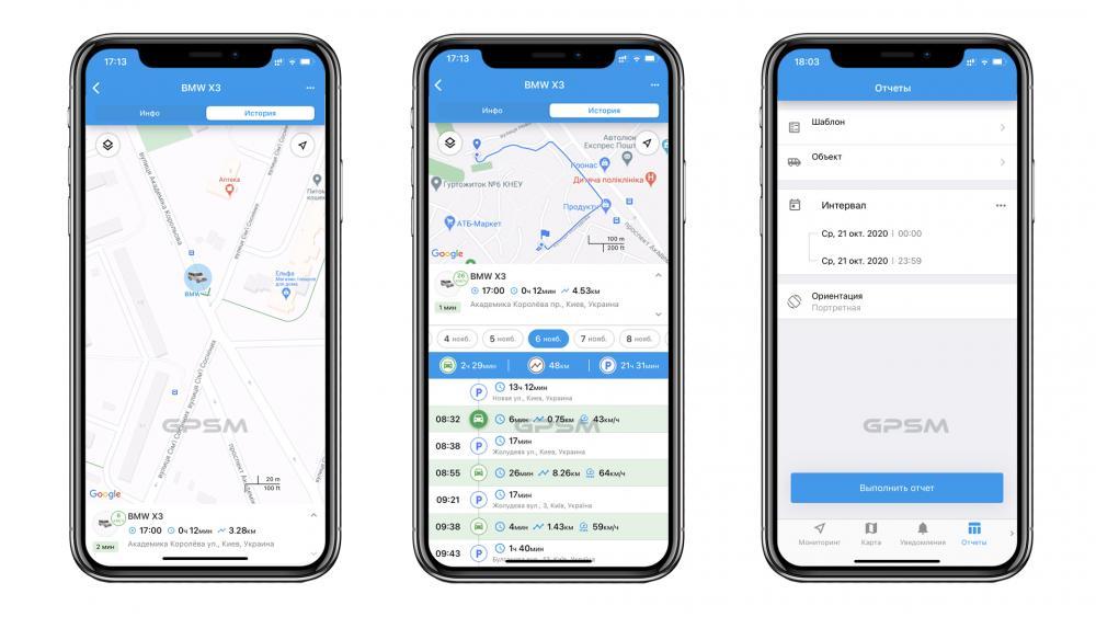 Подключение GPS трекера на автомобиль BMW X3 изображение 6