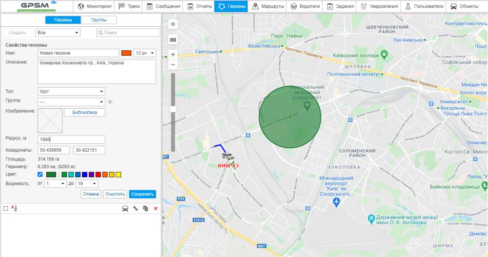 Подключение GPS трекера на автомобиль BMW X3 изображение 15