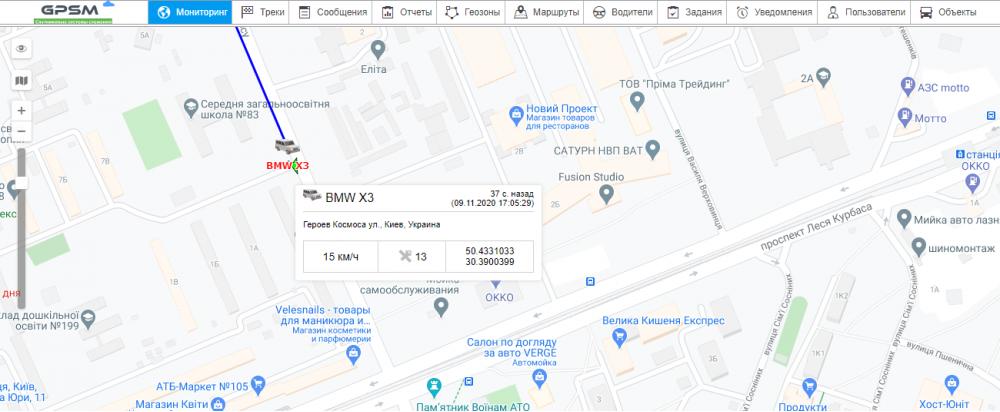 Подключение GPS трекера на автомобиль BMW X3 изображение 5
