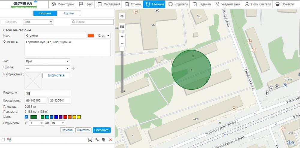 Установка GPS трекера GPSM U9 на BMW X5 изображение 15
