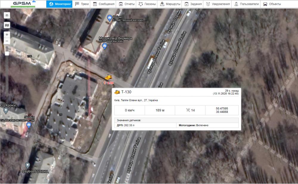 Система GPS мониторинга и контроля топлива на бульдозер T-130 изображение 7