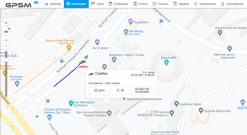 Монтаж GPS трекера на автомобиль Cadillac изображение 5