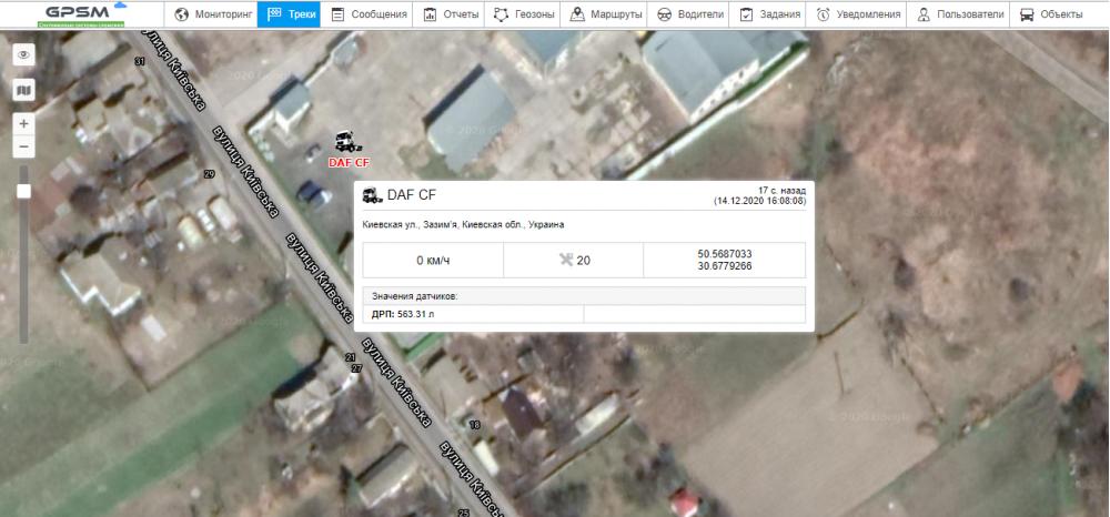Cистема контроля расхода дизельного топлива на тягач DAF изображение 6