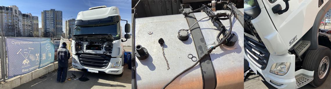 GPS мониторинг топлива на DAF CF 440 Euro 6