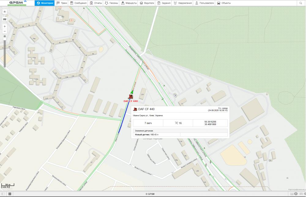 GPS мониторинг топлива на DAF CF 440 Euro 6 изображение 5