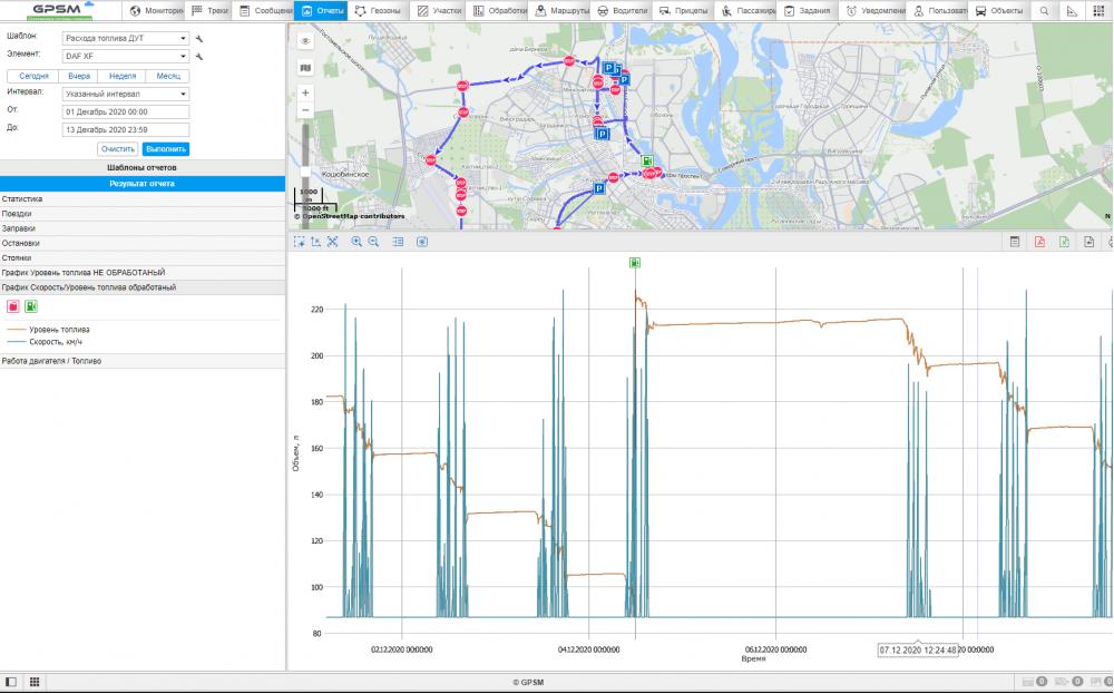 Система GPS с датчиком уровня топлива на DAF изображение 17