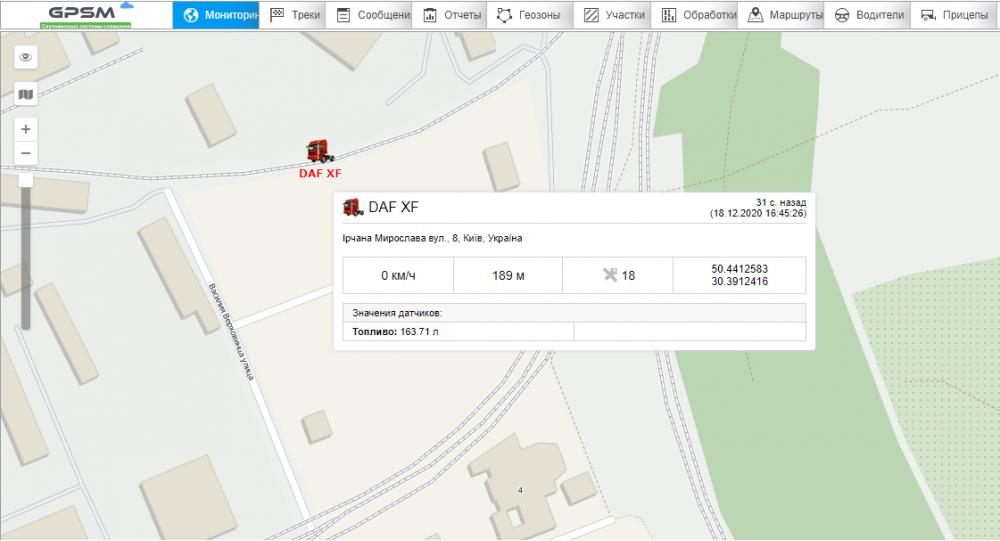 Система GPS с датчиком уровня топлива на DAF изображение 6