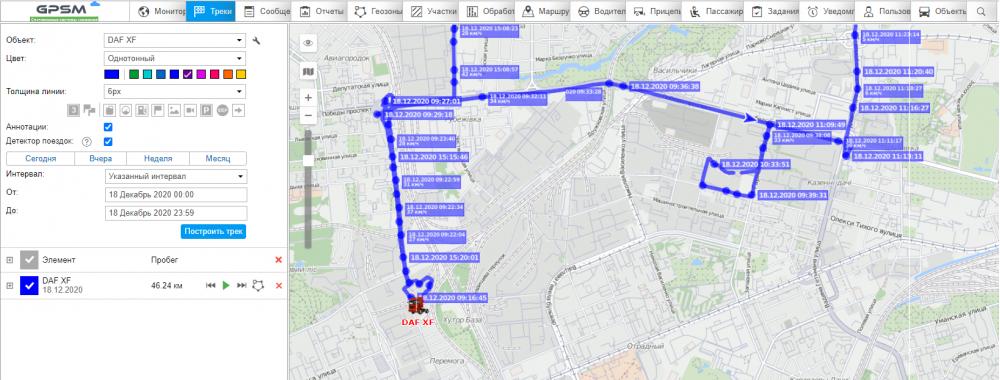 Система GPS с датчиком уровня топлива на DAF изображение 10